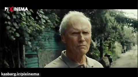 سکانس تنبیه خلافکار توسط والت با بازی کلینت ایستوود در فیلم گرن تورینو