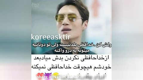 کلیپ کره ای...میکس کره ای...