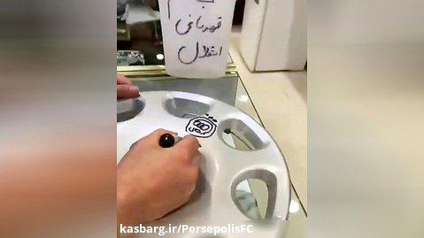 حکاکی اسم کیسه بر روی جام نایب قهرمانی و اهدای جام به این تیم