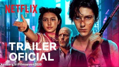 تریلر فیلم جدید کیت KATE 2021 ( کپشن مطالعه شود)