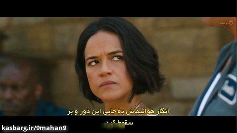 فیلم سریع و خشن 9 آخرین حماسه F9 The Fast Saga 2021 زیرنویس فارسی