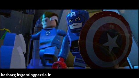 LEGO Marvel Super Heroes | gamingpersia.ir