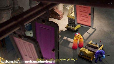 هیولا ها در محل کار فصل 1 قسمت 7 زیرنویس فارسی