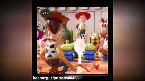 انیمیشن اسباب بازیها