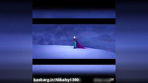 اهنگ السا دوبله فارسی