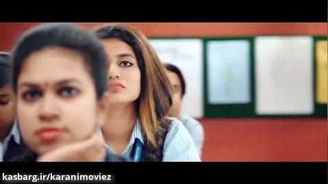 فیلم هندی یک عشق عالی 2019