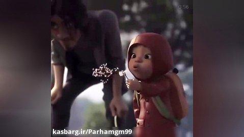 انیمیشن کوتاه مفهومی زیبا  {2021}