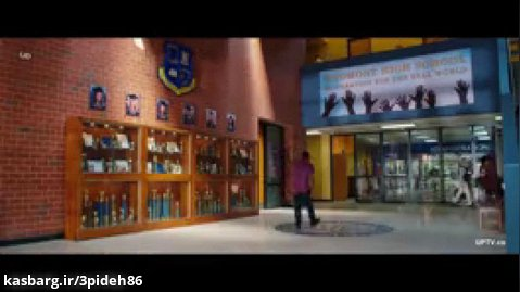 فیلم سینمایی مدرسه شبانه