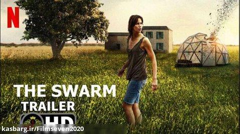 تریلر فیلم ترسناک هجوم ملخ ها The Swarm 2021 (لینک دانلود و تماشا در کپشن)