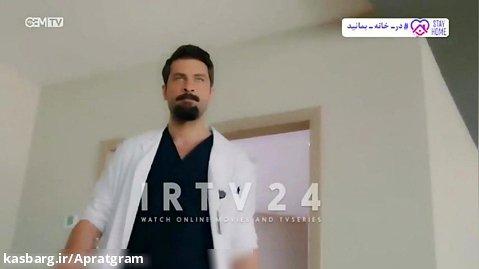 سریال ترکی دکتر معجزه گر قسمت 125 دوبله فارسی