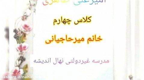 ولادت امام خوبی ها حضرت علی علیه السلام و روز پدر مبارک.