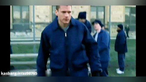 ویدیو طنز فرار از زندان