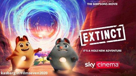 انیمیشن منقرض شده زیرنویس فارسی Extinct 2021