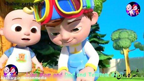 اموزش زبان انگلیسی برای کودکان _ شعر شاد