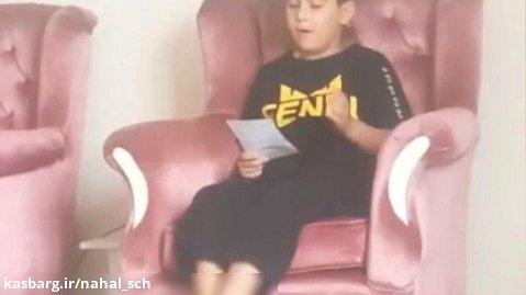 مداحی محمدحسام جان به زبان اصیل آذری پایه پنجم.