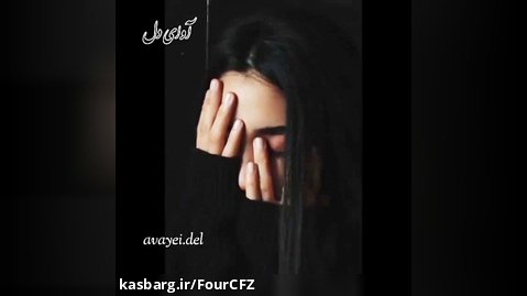 آهنگ غمگین - آهنگ جدیدعاشقانه از سعید قدسی