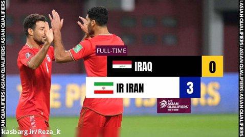 بازی کامل ایران 3 عراق 0 - مقدماتی جام جهانی 2022(قطر) - گروه A