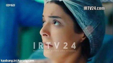 سریال ترکی دکتر معجزه گر قسمت 144 دوبله فارسی