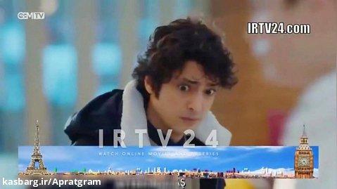 سریال ترکی دکتر معجزه گر قسمت 142 دوبله فارسی