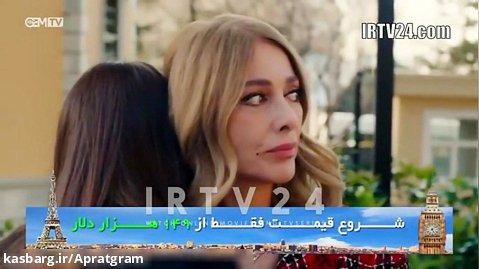 سریال ترکی دکتر معجزه گر قسمت 145 دوبله فارسی