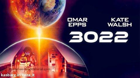 فیلم 3022 2019 زیرنویس فارسی