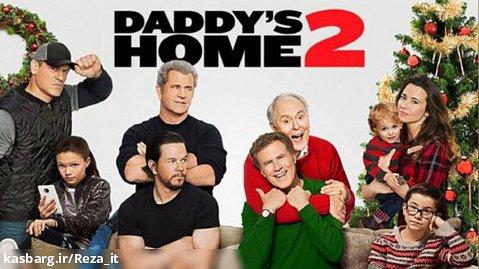 فیلم خونه بابا 2 Daddys Home 2 2017 زیرنویس فارسی