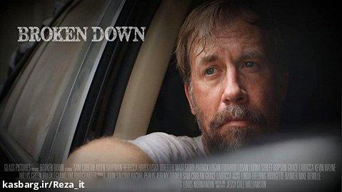 فیلم شکسته Broken Down 2020 زیرنویس فارسی