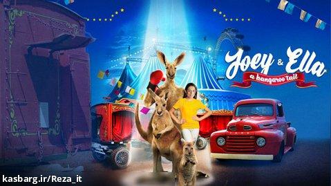 فیلم جوی و الا Joey and Ella 2021 زیرنویس فارسی