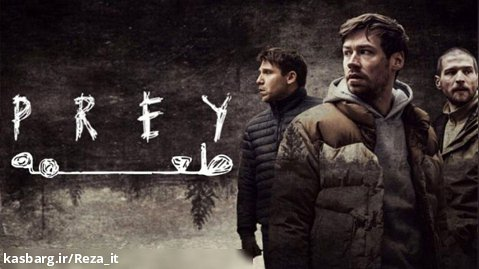 فیلم طعمه Prey 2021 زیرنویس فارسی