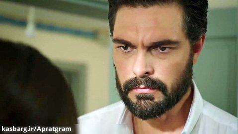سریال ترکی امانت قسمت 210 ( زبان اصلی )