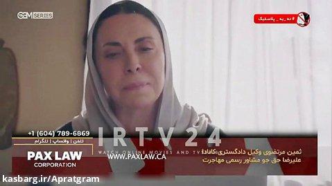 سریال ترکی اتاق قرمز قسمت 46 دوبله فارسی