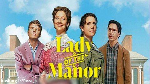 فیلم بانوی عمارت Lady of the Manor 2021 زیرنویس فارسی