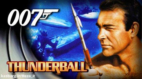 فیلم جیمز باند تاندربال Thunderball 1965 زیرنویس فارسی