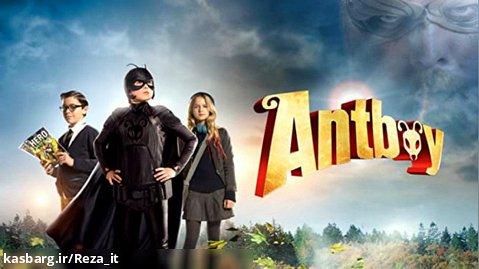 فیلم پسر مورچه ای Antboy 2014 زیرنویس فارسی
