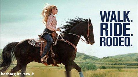 فیلم راه برو ، سواری کن ، رودئو Walk. Ride. Rodeo. 2019 زیرنویس فارسی