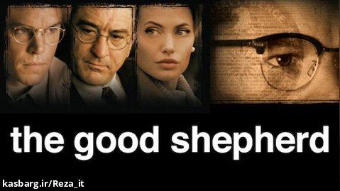 فیلم چوپان خوب The Good Shepherd 2006 زیرنویس فارسی