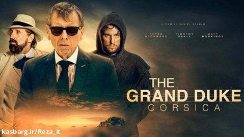 فیلم دوک بزرگ کورسیکا The Grand Duke of Corsica 2021 زیرنویس فارسی