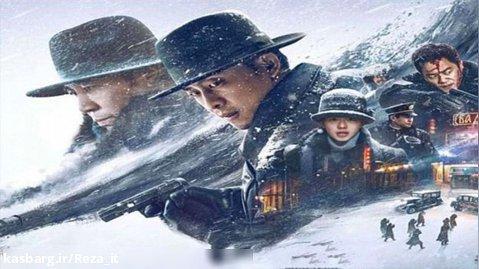 فیلم بن بست Impasse 2021 زیرنویس فارسی