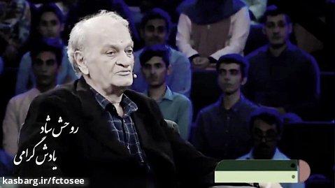 فتحعلی اویسی هنرمند بزرگ سینما و تلویزیون درگذشت