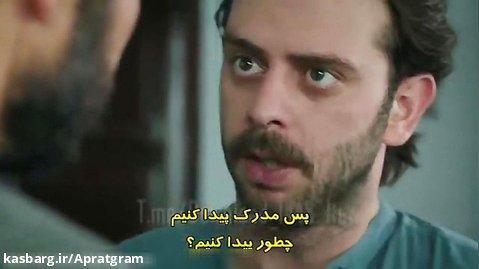 سریال ترکی امانت قسمت 221 زیرنویس فارسی