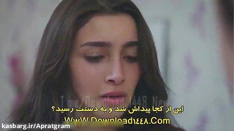 سریال ترکی امانت قسمت 223 زیرنویس فارسی