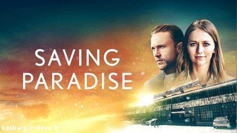 فیلم نجات بهشت Saving Paradise 2021 زیرنویس فارسی
