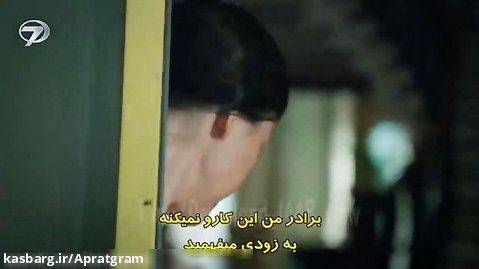 سریال ترکی امانت قسمت 222 زیرنویس فارسی