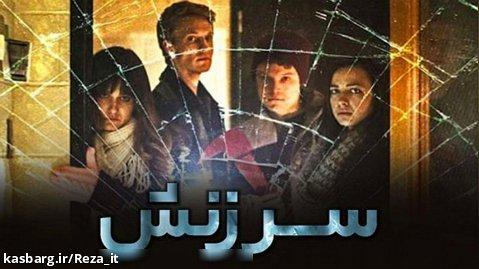 فیلم سرزنش Blame 2021 زیرنویس فارسی | اکشن، جنایی