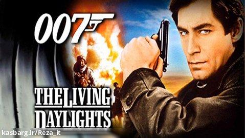 فیلم جیمز باند روشنایی های پایدار روز The Living Daylights 1987 زیرنویس فارسی