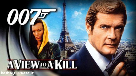 جیمز باند نمایی از یک قتل James Bond A View to a Kill 1985 زیرنویس فارسی