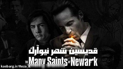 فیلم قدیسین شهر نیوآرک The Many Saints of Newark 2021 زیرنویس فارسی