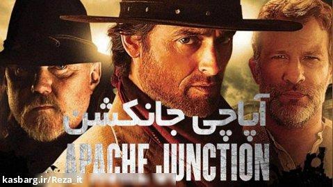 فیلم آپاچی جانکشن Apache Junction 2021 زیرنویس فارسی