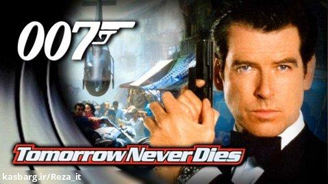 فیلم جیمز باند فردا هرگز نمی میرد Tomorrow Never Dies 1997 زیرنویس فارسی