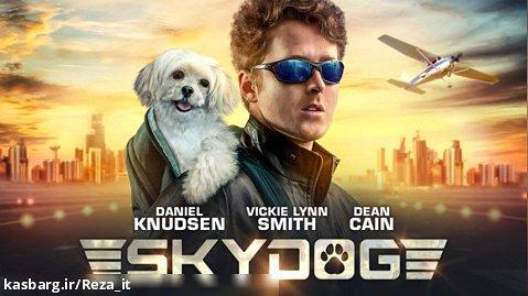 فیلم سگ خلبان Sky Dog 2020 زیرنویس فارسی